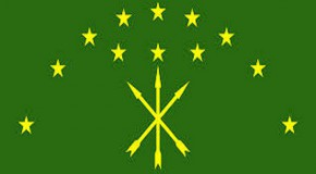 CIRCASSIANS UNDER 151 YEARS OF EXILE