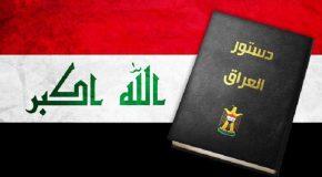 2003 ABD MÜDAHALESİ SONRASINDA IRAK'TA SİYASİ İKTİDAR ARAYIŞLARI