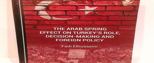 NEW BOOK WRITTEN BY UPA CONTRIBUTOR FADI ELHUSSEINI