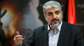 HAMAS DIPLOMATIC ACTIVISM: MODIFIED STRATEGIES AND NEW ALLIANCES