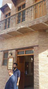 Erbil Stones & Gems Museum