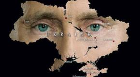GÜNEY KAFKASYA: UKRAYNA OLAYLARININ BÖLGE DEVLETLERİNE ETKİSİ