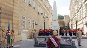 AZERBAYCAN CUMHURİYETİ'NİN 1918-1920 HÜKÜMET BİLDİRİLERİNDE ULUSAL GÜVENLİK ANLAYIŞI