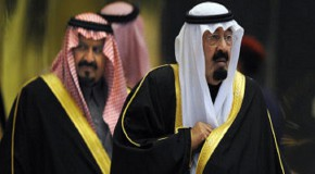 SAUDI ARABIA: FOREIGN POLICY STRATEGY CHANGING