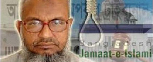 EXECUTION OF MULLAH: BANGLADESH CHALLENGING THE INTERNATIONAL LAW