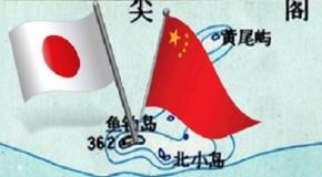 SENKAKU (DİAOYU) KRİZİ VE ÇİN-JAPONYA İLİŞKİLERİ