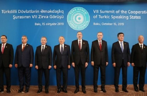 CIVIL AND DEMOCRATIC INTEGRATION PROCESS: TURKIC NATIONS SETTING EXAMPLE
