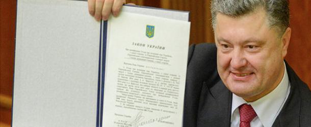 UKRAYNA'NIN TERCİHİ: ORTAK ÜYELİK NEREYE GÖTÜRÜYOR?