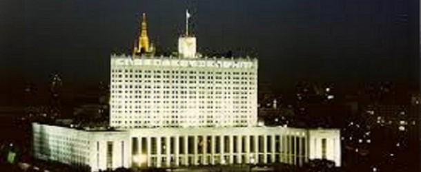 SİYASAL SİSTEMLER: RUSYA FEDERASYONU
