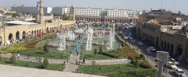 ERBIL NOTES (MAY 2017)