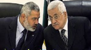 THE PALESTINIAN NATIONAL RECONCILIATION: REGIONAL AND INTERNATIONAL IMPLICATIONS