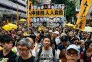 TEK ÜLKE İKİ SİSTEM: ÇİN HALK CUMHURİYETİ İLE HONG KONG ARASINDAKİ SİSTEM ÇATIŞMASI