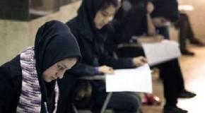 İRAN'DA KADINLAR ARTIK MÜHENDİS OLAMAYACAK