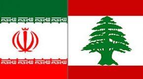 TAHRAN-BEYRUT HATTINDA SİYASAL GELİŞMELER