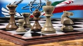 ORTADOĞU VE İRAN'A YÖNELİK ABD'NİN SİYASİ PARADİGMASI