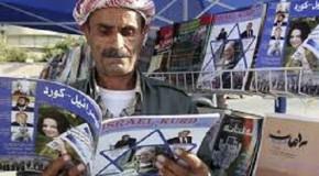 BARZANİ REFERANDUMU ÖNCESİNDE İSRAİL'İN KÜRT POLİTİKASI