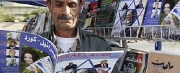 İSRAİL'İN KÜRT POLİTİKASI