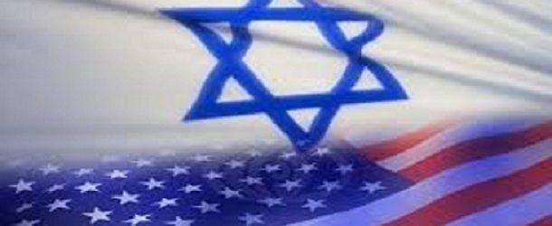 CFR RAPORU: ABD-İSRAİL İLİŞKİLERİNİ DÜZELTMEK