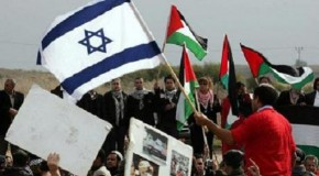 PALESTINE, ISRAEL AND THE JEWISH STATE
