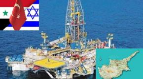 İSRAİL-TÜRKİYE-GAZ VE GAZZE