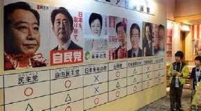 DR. MASAMİCHİ İWASAKA'NIN GÖZÜNDEN 2014 JAPONYA GENEL SEÇİMLERİ