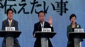 JAPONYA'DA GENEL SEÇİMLER YARIN YAPILIYOR