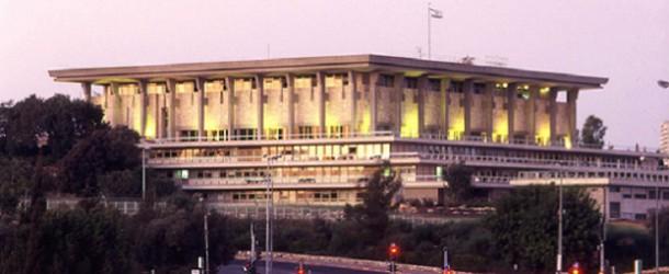 İSRAİL'DE 17 MART PARLAMENTO SEÇİMLERİ: OLASI SONUÇLAR VE ETKİLERİ