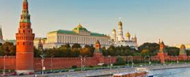 MICHAEL ROSKIN'E GÖRE RUSYA TARİHİ VE RUS SİYASİ KÜLTÜRÜ