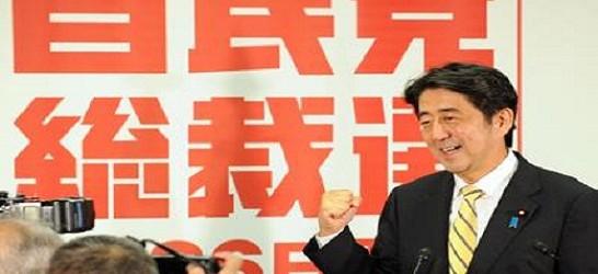 JAPONYA SEÇİMLERİ: BÖLGESEL GERGİNLİK İÇ POLİTİKAYA YANSIDI
