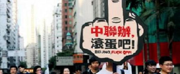 HONG KONG'TA DEMOKRASİ AYAKLANMALARI