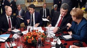 UKRAYNA VE DEMOKRASİ OYUNU: BATI'DAN FARKLI BAKIŞ