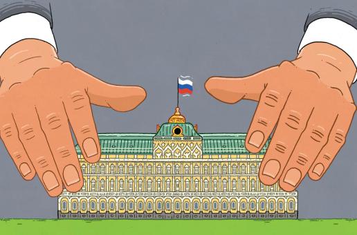 2018 RUSYA BAŞKANLIK SEÇİMLERİ