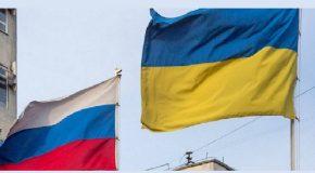 KARADENİZ DENKLEMİNDE RUSYA İLE UKRAYNA'NIN YANSIMALARI