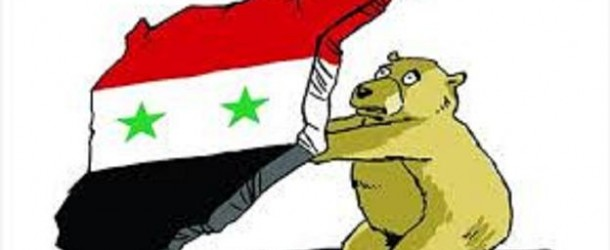 SYRIA: RUSSIA IS OFFICIALLY IN THE REGION