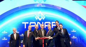 "INAUGURATION OF TANAP: GEOPOLITICAL SIGNIFICANCE OF ""ENERGY SILK ROAD"""